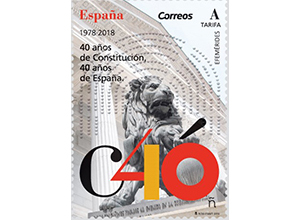 CORREOS introduces a stamp commemorating the 40th anniversary of the Spanish Constitution